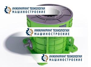 Редуктор коническо-планетарный для вертикальных валковых мельниц линии по производству цемента серии SR-К3П.PNG