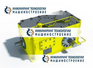 Универсальный промышленный редуктор серии  SR-003-ЦУ.PNG