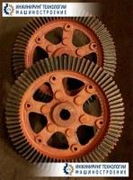 Колесо коническое m=9 z=78 черт.№ 1-17.1856